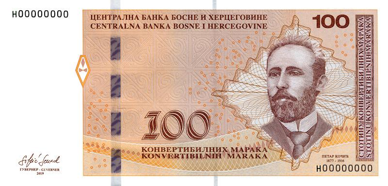 23 godine domaće valute - 100 KM