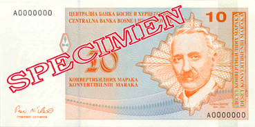 23 godine domaće valute - 10 KM RS