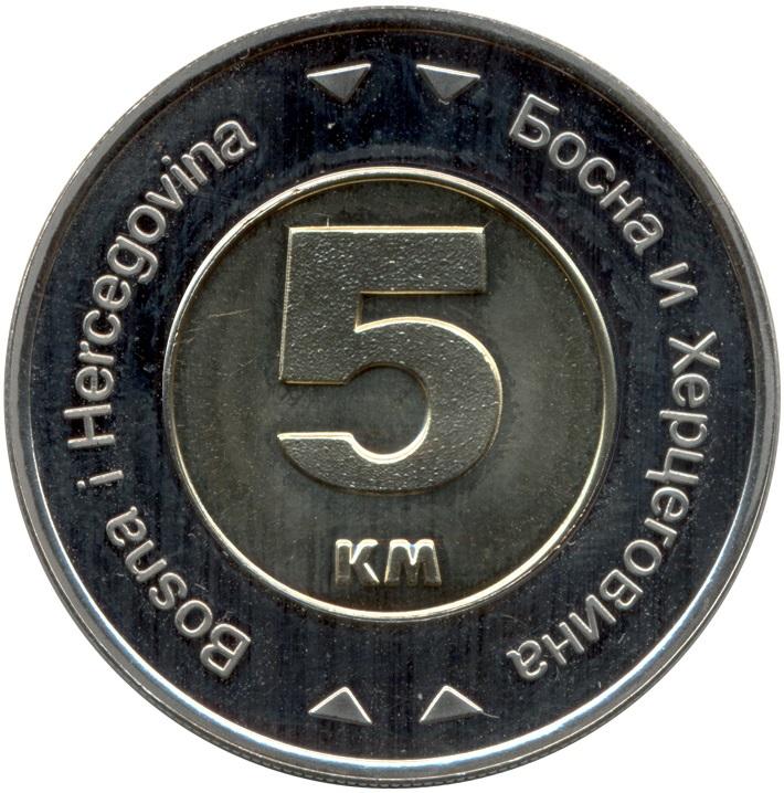 23 godine domaće valute - 5 KM
