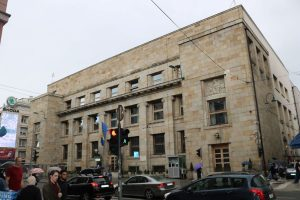 Upravni odbor Centralne banke