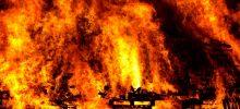 osiguranje od požara